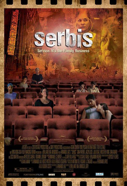 Serbis Large Poster
