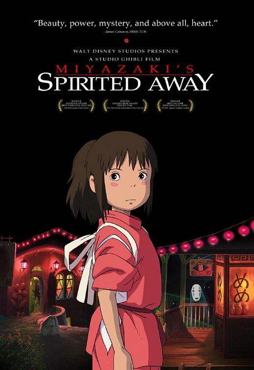 Miyazaki's Spirited Away Large Poster