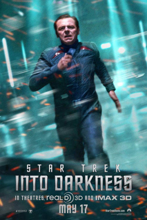 Star Trek Into Darkness photo 36 of 45