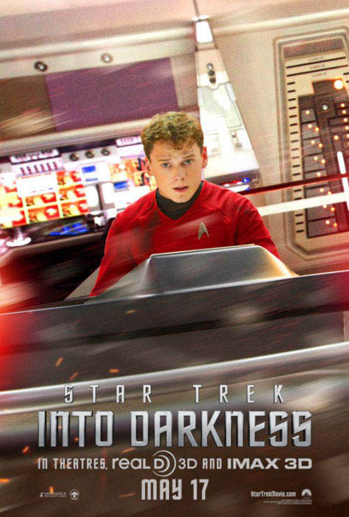 Star Trek Into Darkness photo 24 of 45