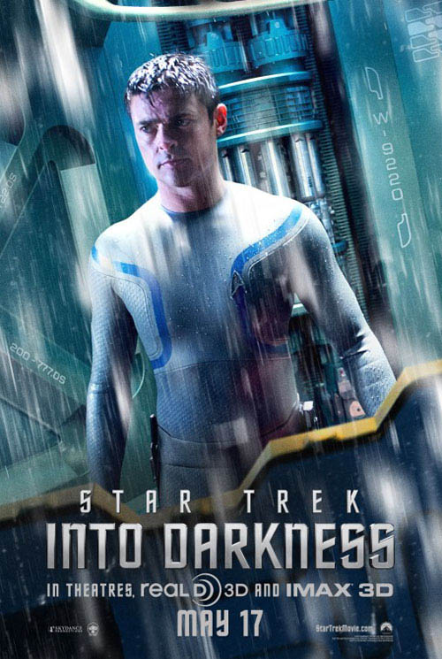Star Trek Into Darkness photo 34 of 45