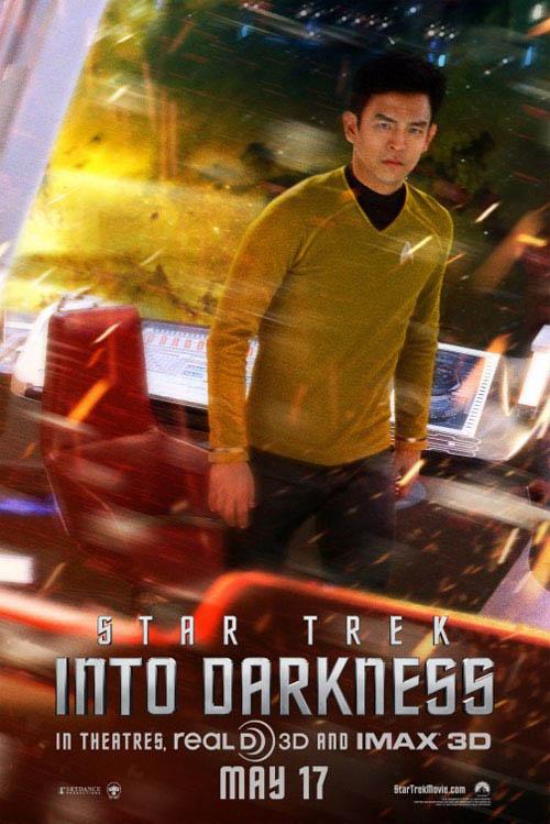 Star Trek Into Darkness photo 35 of 45