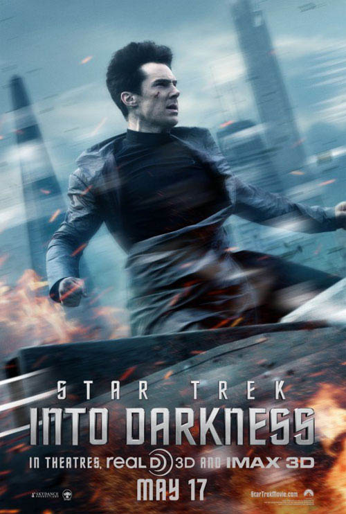 Star Trek Into Darkness photo 32 of 45