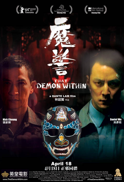That Demon Within Large Poster