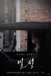 The Age of Shadows (Miljeong)