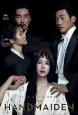 The Handmaiden (Agassi) Movie Poster