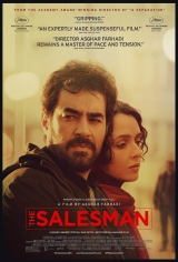 The Salesman (Forushande) Movie Poster