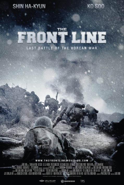 The front line aka go-ji-jeon (2011) a stunning korean movie