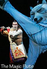 The Metropolitan Opera: The Magic Flute Movie Poster