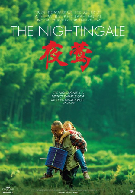 The Nightingale Large Poster