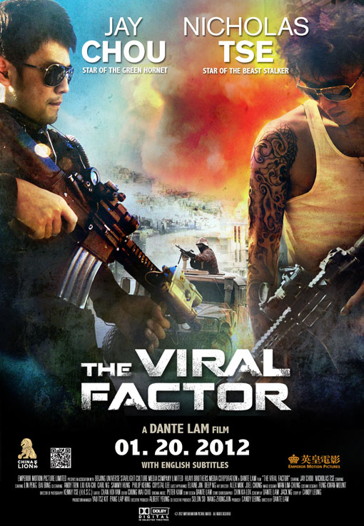 The Viral Factor Large Poster