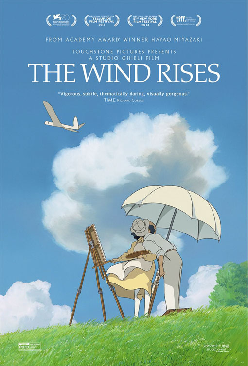 The Wind Rises Large Poster