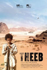 Theeb Movie Poster