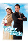 Thoda Pyaar Thoda Magic Movie Poster