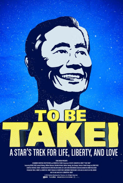 To Be Takei Large Poster