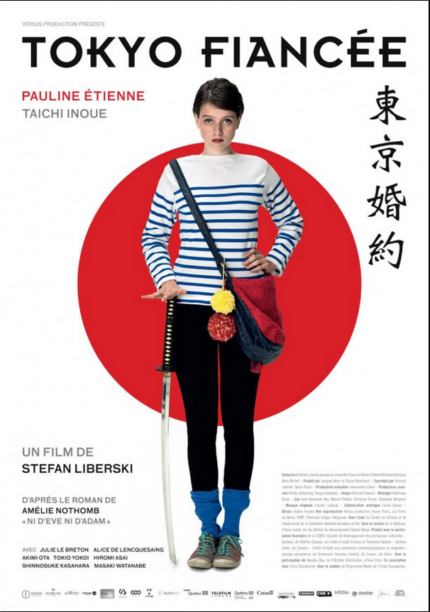 Tokyo Fiancée Large Poster