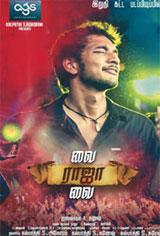Vai Raja Vai Movie Poster