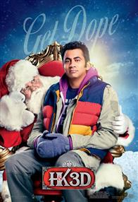 A Very Harold & Kumar Christmas Photo 25