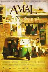 Amal Photo 1 - Large