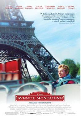 Avenue Montaigne Photo 9 - Large