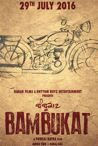Bambukat Large Poster