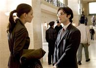 Batman Begins Photo 36