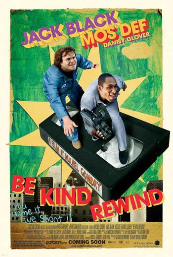 Be Kind Rewind Photo 16 - Large