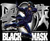 Black Mask Photo 9 - Large