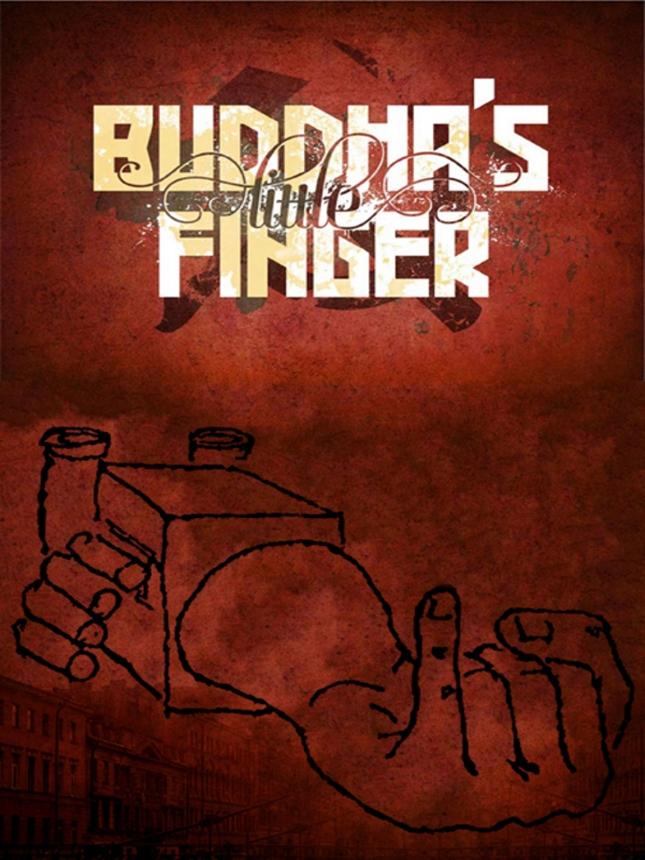 Buddha's Little Finger Photo 1 - Large