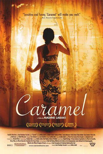 Caramel Photo 8 - Large