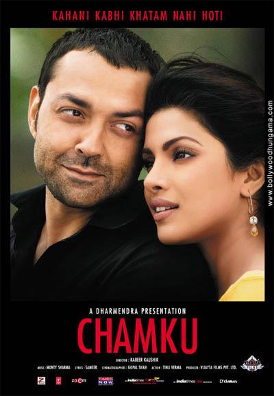 Chamku Photo 1 - Large