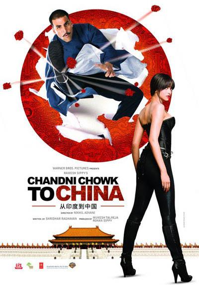 Chandni Chowk To China Photo 19 - Large