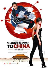 Chandni Chowk To China Photo 19