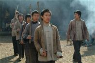 The Children of Huang Shi Photo 11