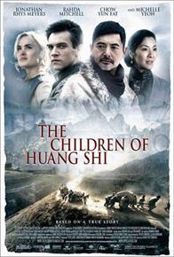 The Children of Huang Shi Photo 29