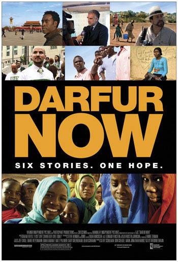 Darfur Now Photo 29 - Large