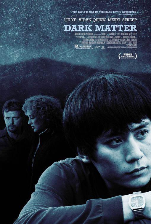 dark matter movie -#main