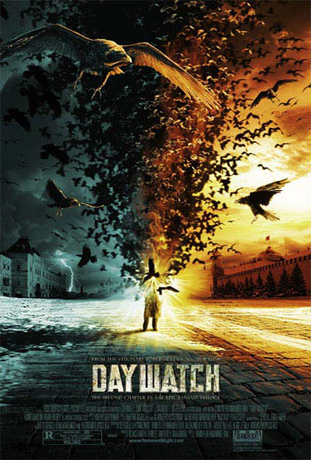 Day Watch Photo 6 - Large