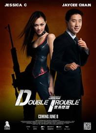Double Trouble Photo 29