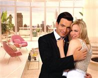 Down With Love Photo 11