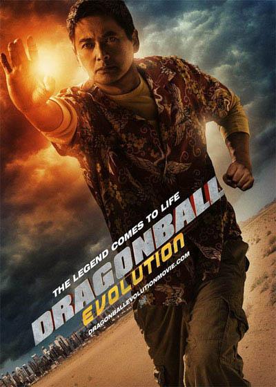 Dragonball: Evolution Photo 16 - Large