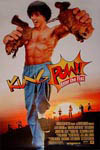 Kung Pow! Enter The Fist Movie Poster