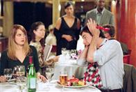 Fever Pitch Photo 7