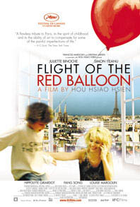 Flight of the Red Balloon Photo 1 - Large