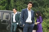 Gangnam 1970 (Gangnam Blues) Photo 5