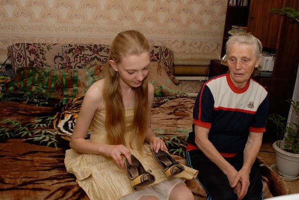 Girl Model Photo 2 - Large