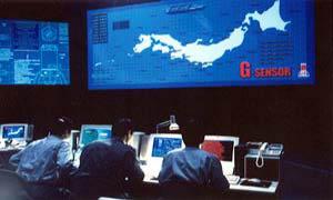 Godzilla 2000 Photo 2 - Large