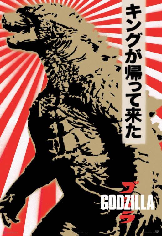 Godzilla Photo 30 - Large