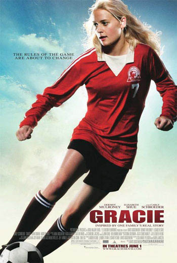 Gracie Photo 2 - Large
