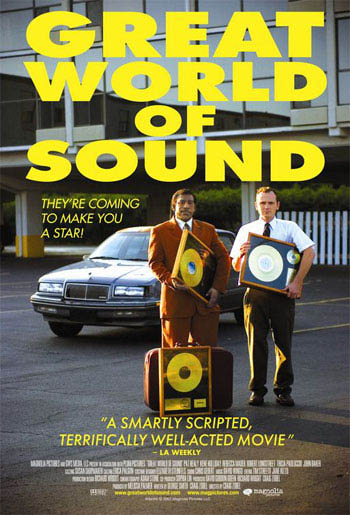 Great World of Sound Photo 1 - Large